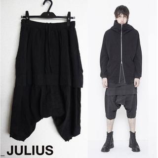 ユリウス(JULIUS)のJULIUS アタッチドスカートクロッチパンツ 1 2018PF サルエル(その他)
