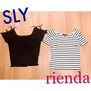 スライ(SLY)のSLY rienda 肩開きトップスセット❣️(Tシャツ(半袖/袖なし))