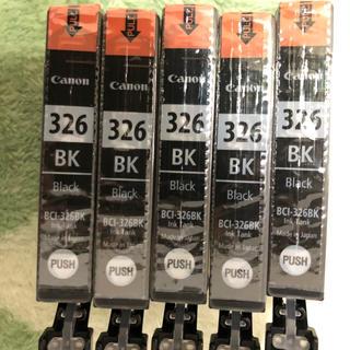 キヤノン(Canon)のキャノンプリンター インクカードリッジ(オフィス用品一般)