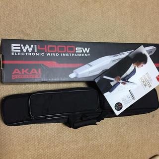 AKAI EWI4000SW ケース付き 未使用品!(MIDIコントローラー)