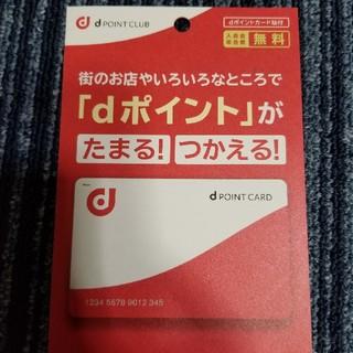 エヌティティドコモ(NTTdocomo)のdポイントカード(ショッピング)