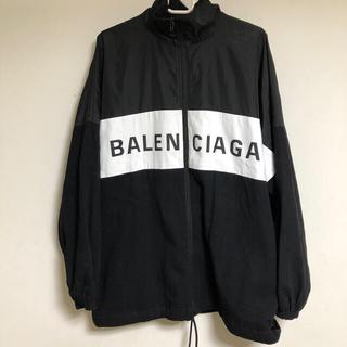 バレンシアガ(Balenciaga)のバレンシアガ トラックデニムジャケット 38 黒 最安値(ナイロンジャケット)
