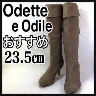 オデットエオディール(Odette e Odile)のおすすめ オデットエオディール ロングブーツ 茶 23.5㎝(ブーツ)