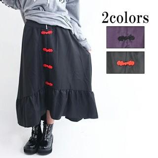 ファンキーフルーツ(FUNKY FRUIT)の【DrugHoney】チャイナ釦ミディフレアスカート Fサイズ 黒(ロングスカート)