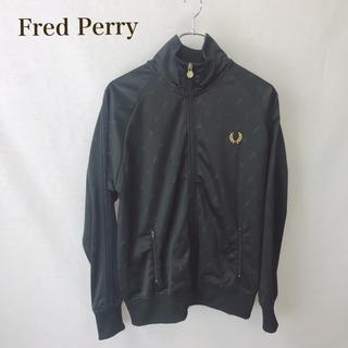 フレッドペリー(FRED PERRY)の【美品】Fred perry フレッドペリー トラックジャケット (ジャージ)