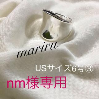 ワイドリング③ USサイズ6号(リング(指輪))