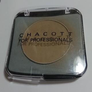 チャコット(CHACOTT)のチャコット 606 ネーブルイエロー(フェイスカラー)