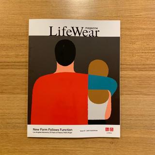 ユニクロ(UNIQLO)のUNIQLO カタログ Life Wear magazine(ファッション)