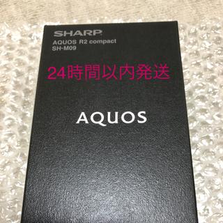 アクオス(AQUOS)のABC6778さん専用《新品未開封》AQUOS R2  SH-M09 3台(スマートフォン本体)