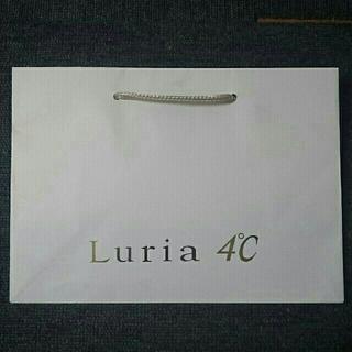 ヨンドシー(4℃)のLuria4℃ 紙袋(ショップ袋)
