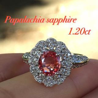 新品  香る色 美しすぎる パパラチア サファイア ダイヤモンド リング(リング(指輪))