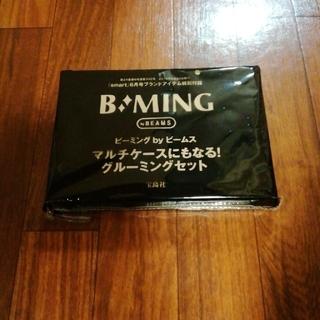 ビームス(BEAMS)のsmart 6月号 付録 ビーミング by ビームス グルーミングセット(その他)