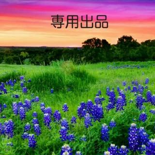 アフタヌーンティー(AfternoonTea)のジョーちゃん様専用❤ママコート&ケープ(ネイビー・L)(マタニティアウター)