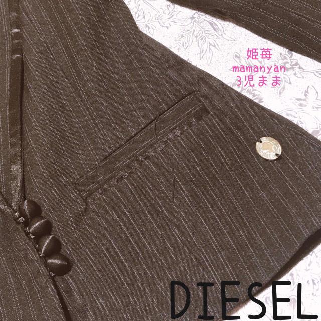 DIESEL(ディーゼル)の大人気♡秋♡テーラード♡ジャケット♡スタイルアップ♡オシャレ♡着回し♡映え♡JK レディースのジャケット/アウター(テーラードジャケット)の商品写真