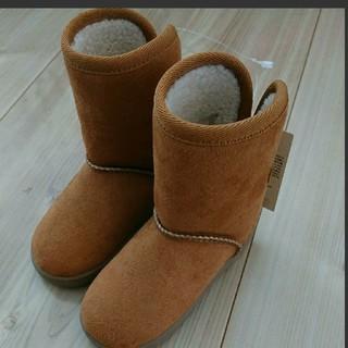 ムジルシリョウヒン(MUJI (無印良品))の無印良品 新品ボア・ブーツ 14cm~15cm(ブーツ)