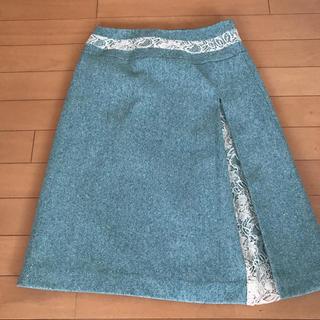 アーモワールカプリス(armoire caprice)のターコイズブルーのツイードスカート(ひざ丈スカート)