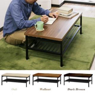 収納スペース付き 木目調 センター テーブル(ローテーブル)