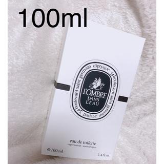 ディプティック(diptyque)のdiptyque ロンブルダンロー 100ml ディプティック(香水(女性用))