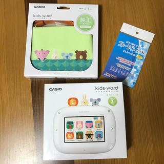 カシオ(CASIO)の【新品】-CASIO- デジタル知育ツール kids-words(知育玩具)