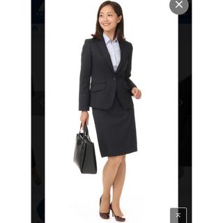 アオヤマ(青山)の【新品・未使用】洋服の青山 スーツ3点セット(HILTON)(スーツ)