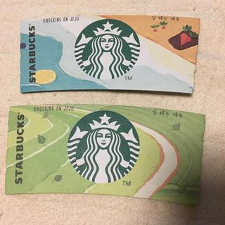 スターバックスコーヒー(Starbucks Coffee)のSTARBUCKS スターバックス 韓国 済州島 チェジュ島(その他)