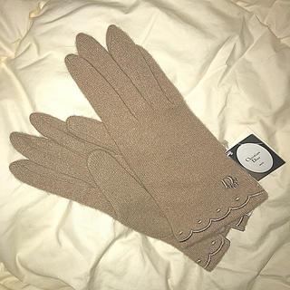 クリスチャンディオール(Christian Dior)の新品 Dior ディオール  手袋(手袋)