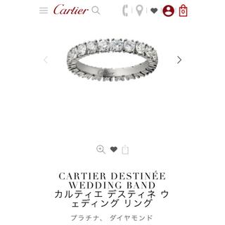 カルティエ(Cartier)のカルティエ デスティネ ウェディング リング ダイヤ1.37ct参考定価120万(リング(指輪))