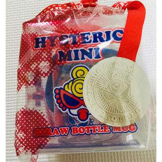 ヒステリックミニ(HYSTERIC MINI)のリッチェル  ヒステリックミニ ストローボトルマグ (マグカップ)
