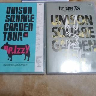 ユニゾンスクエアガーデン(UNISON SQUARE GARDEN)の新品未開封unison square garden DVD 2枚セット(ミュージック)