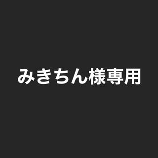 マーキュリーデュオ(MERCURYDUO)のマーキュリーデュオ セットアップ(セット/コーデ)