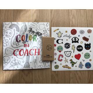 コーチ(COACH)のコーチ ぬりえ 色鉛筆 シール(色鉛筆 )