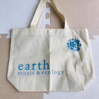 アースミュージックアンドエコロジー(earth music & ecology)のトートバッグ earth ショップ袋(ショップ袋)