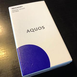 アクオス(AQUOS)のたまご様専用 SHARP AQUOS sense2 SH-M08 3台(スマートフォン本体)