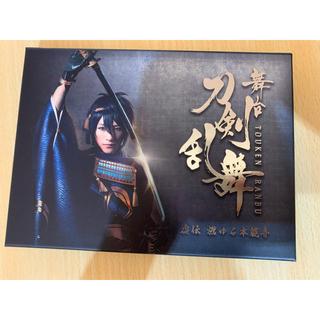 舞台 刀剣乱舞 初演 DVD(舞台/ミュージカル)