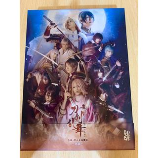 舞台 刀剣乱舞 再演 DVD(舞台/ミュージカル)