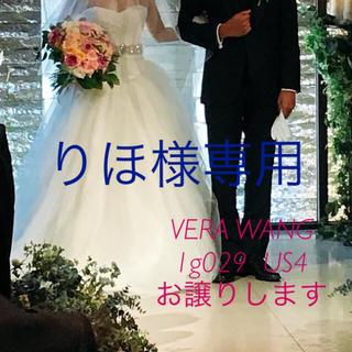 ヴェラウォン(Vera Wang)のりほ様専用♡Vera Wang♡本家バレリーナ♡1G029(ウェディングドレス)