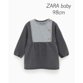 ザラキッズ(ZARA KIDS)の【新品・未使用】ZARA baby ボタン付き ワンピース 98cm(ワンピース)