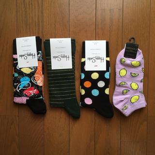 ビームス(BEAMS)のHappy Socks セット(ソックス)