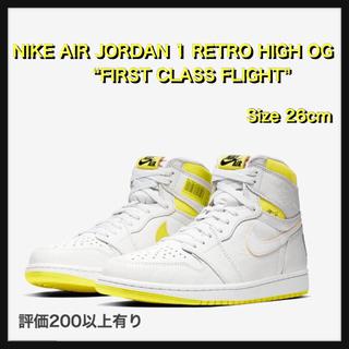 ナイキ(NIKE)の【26cm】AIR JORDAN 1 FIRST CLASS FLIGHT(スニーカー)