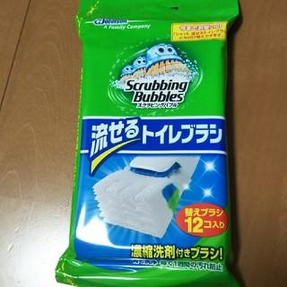 ジョンソン(Johnson's)のスクラビングバブル 流せるトイレブラシ 付替用 12個入(洗剤/柔軟剤)