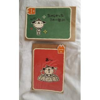 サンリオ(サンリオ)のクリスマスカード2枚(カード/レター/ラッピング)
