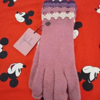 シビラ(Sybilla)の新品未使用 シビラ婦人ニット手袋(手袋)