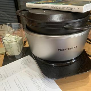 バーミキュラ(Vermicular)の送料込 美品 バーミキュラ ライスポット 5合 ph23a-sv ポットヒーター(調理機器)