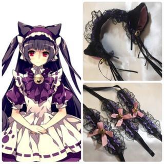 【白猫】紫猫耳メイドコスプレ♪鈴付猫耳セット(小道具)