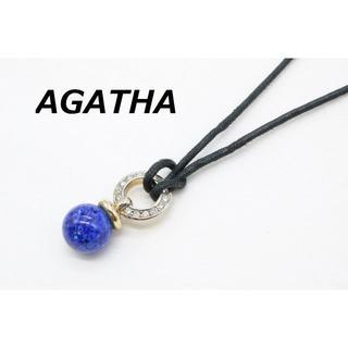 アガタ(AGATHA)のR-584 アガタ ストーン フープ スワロフスキー ネックレス ピアスチャーム(ネックレス)