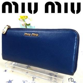 ミュウミュウ(miumiu)のミュウミュウ 長財布 ラウンドファスナー (財布)