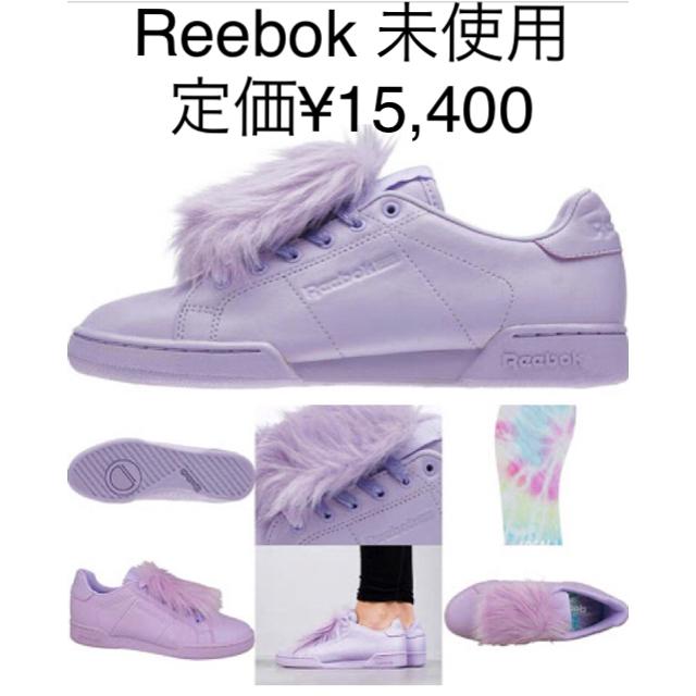 Reebok(リーボック)のリーボック Reebok スニーカー シューズ 紫 パープル レディースの靴/シューズ(スニーカー)の商品写真