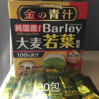 コストコ(コストコ)の金の青汁  30包(青汁/ケール加工食品)