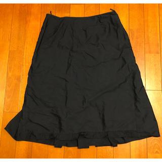 ミュウミュウ(miumiu)のMIUMIUミュウミュウ☆ネイビーデザインコットンスカート(ひざ丈スカート)
