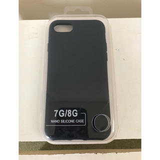 iPhone8/7携帯ケース(iPhoneケース)